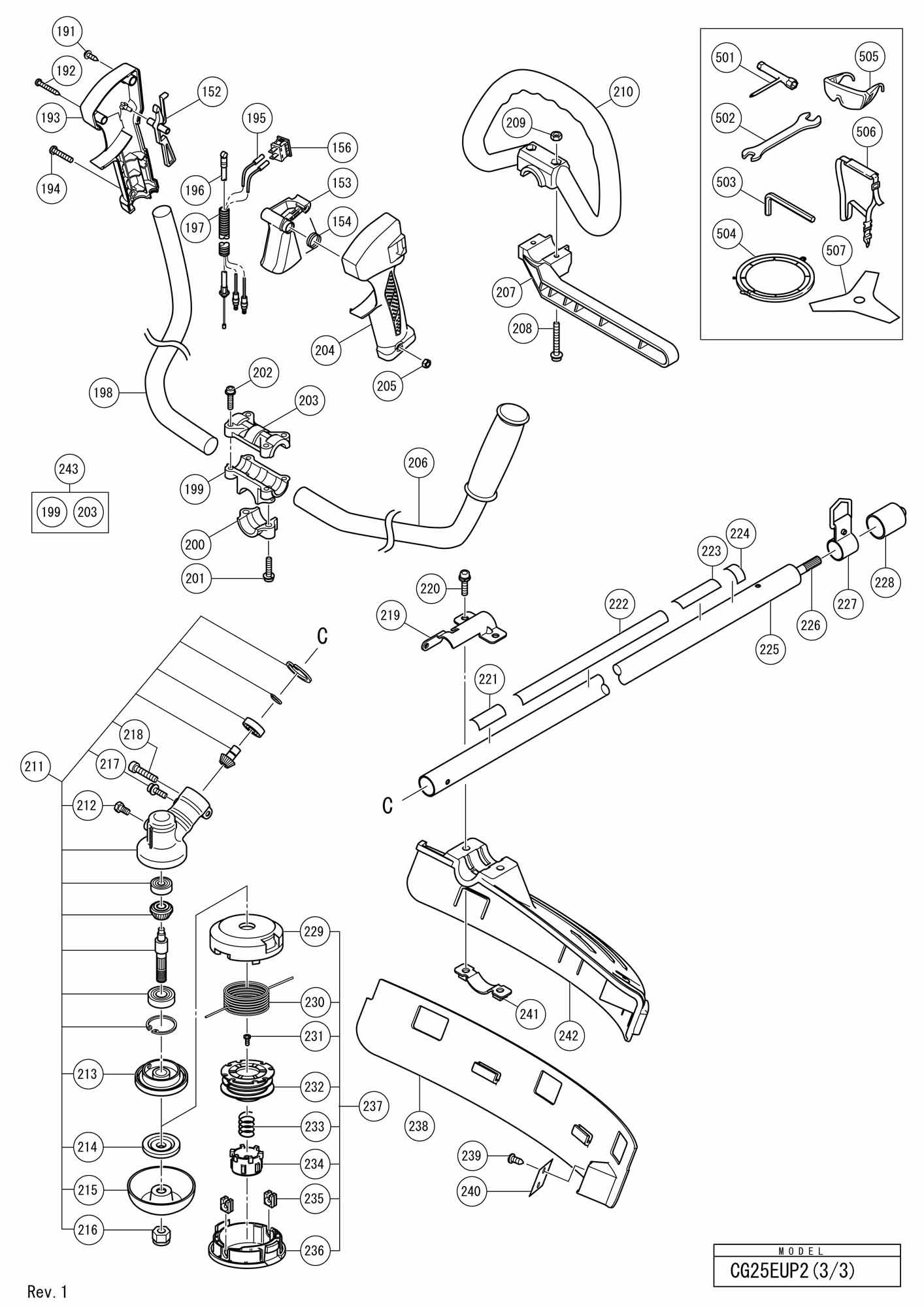 Hitachi Engine Grass Trimmer Cg 25eup2 SPARE_CG25EUP2 from