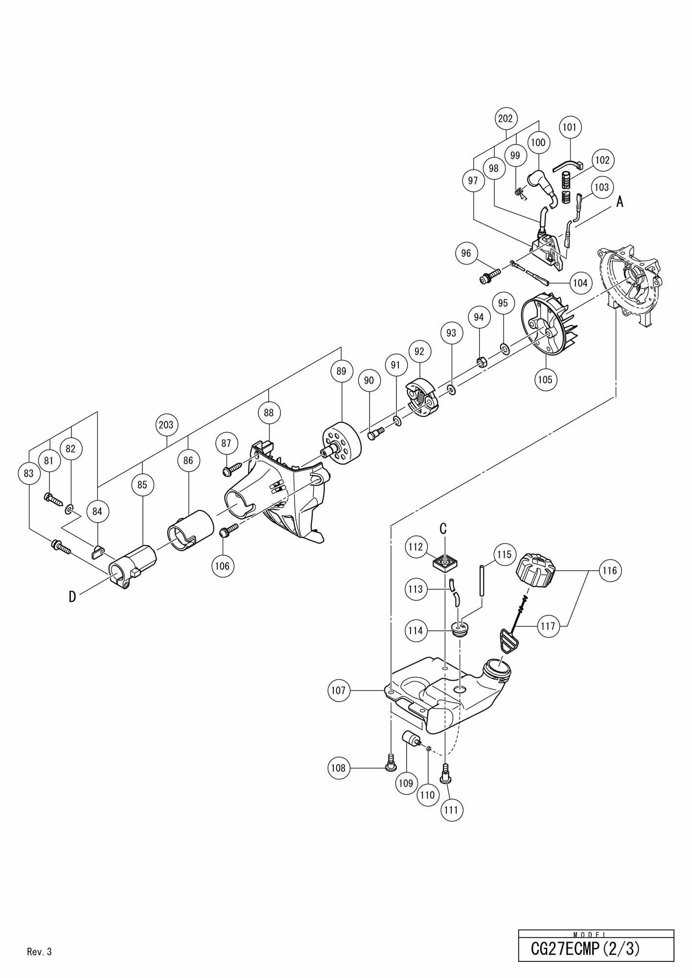 Hitachi Engine Grass Trimmer/brush Cutter Cg 27ecmp SPARE