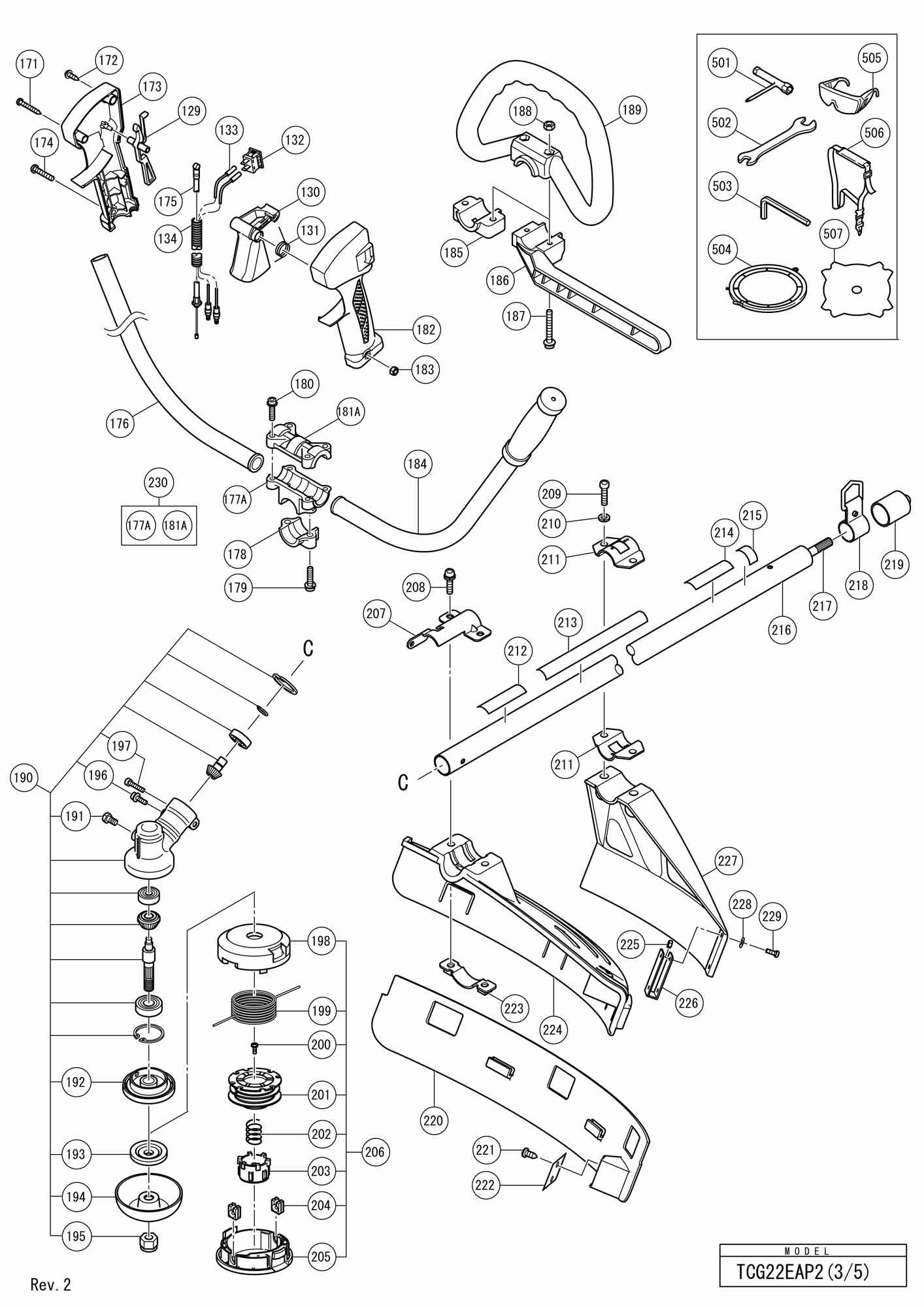Hitachi Engine Grass Trimmer Tcg 22eap2 SPARE_TCG22EAP2