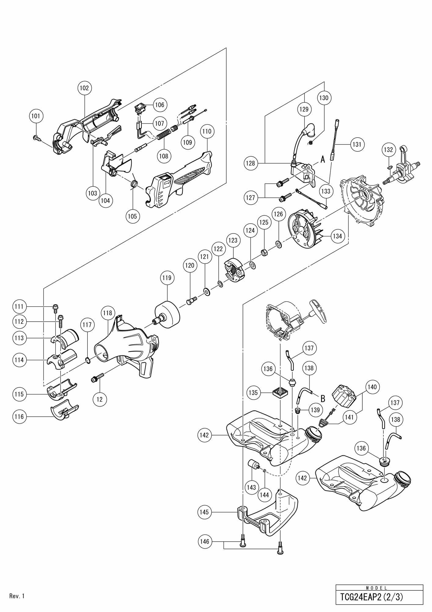 Hitachi Engine Grass Trimmer Tcg 24eap2 SPARE_TCG24EAP2
