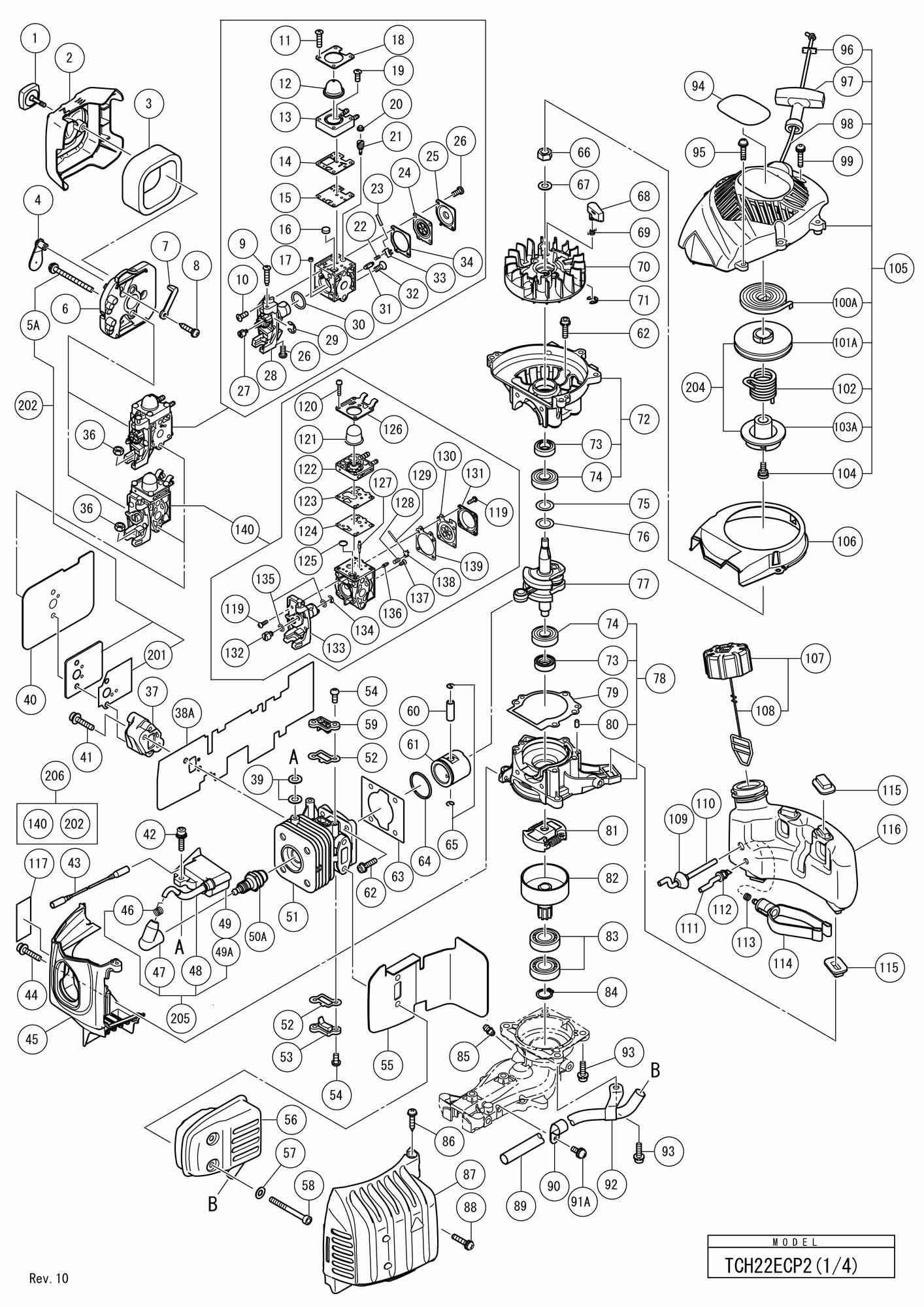 Hitachi Engine Hedge Trimmer Tch 22ecp2 SPARE_TCH22ECP2