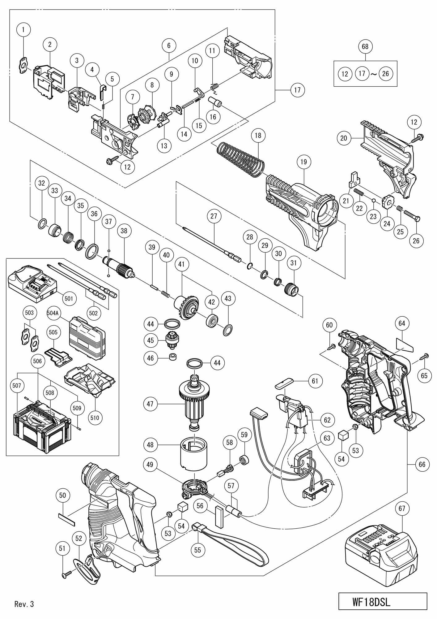 Hitachi Cordless Automatic Screw Driver Wf 18dsl SPARE