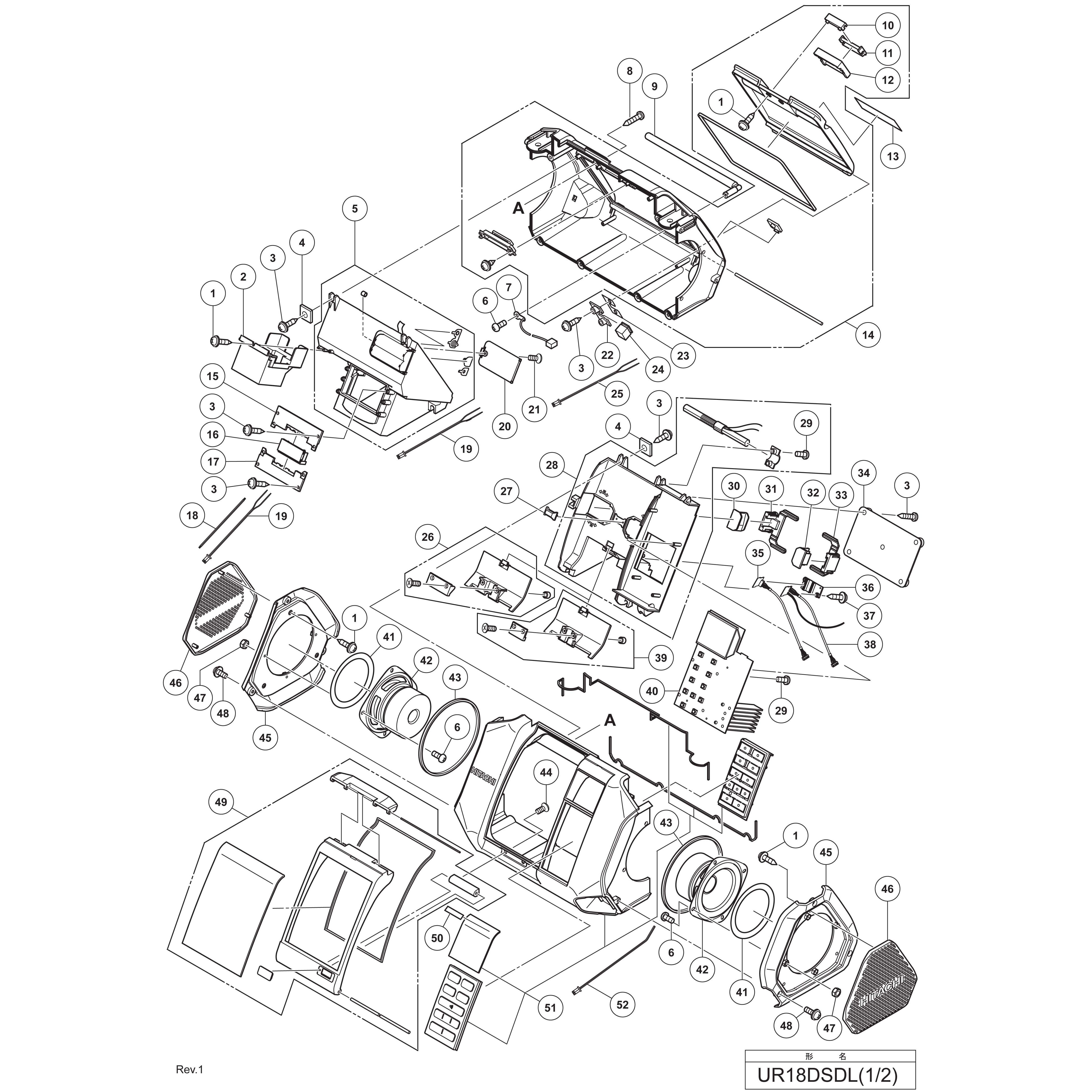 Buy A Hitachi UR18DSDL Spare part or Replacement part for