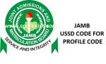 New Method to Get JAMB Profile Code – JAMB USSD Code 2021