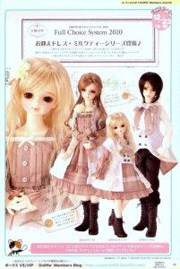 "2010 FCS Omukae ""Milk Tea"""