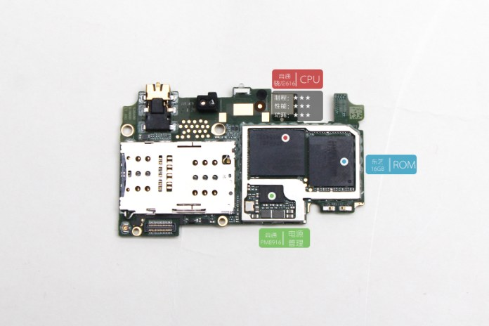 Xiaomi-Redmi-3-teardown_10