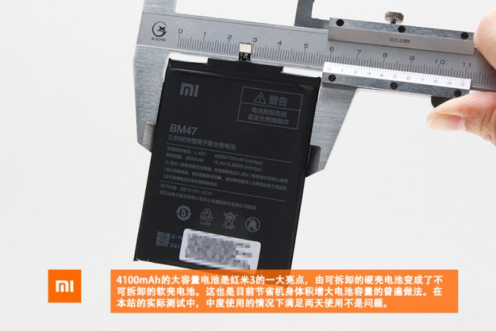 Xiaomi-Redmi-3-teardown_13
