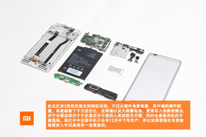 Xiaomi-Redmi-3-teardown_15
