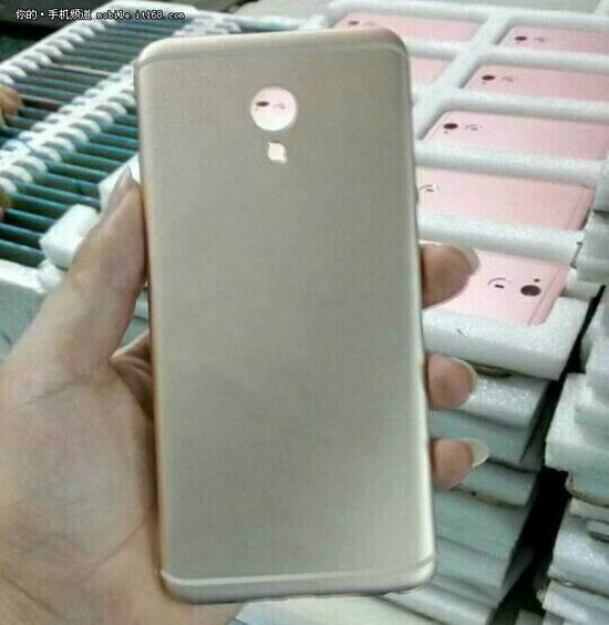 Meizu-MX6-back-cover