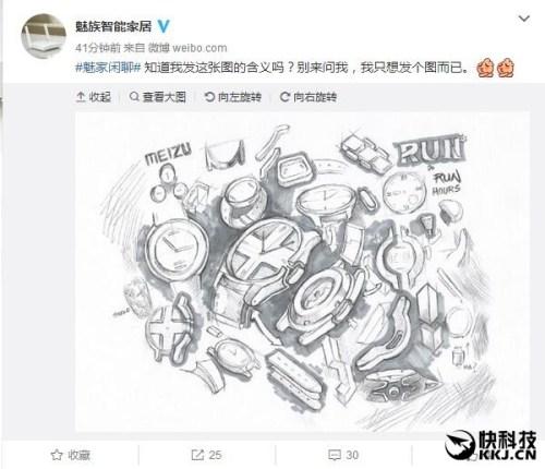 Meizu-smartwatch-Weibo-1