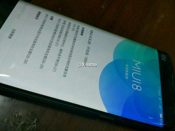 xiaomi-mi-note-2-leaks-2