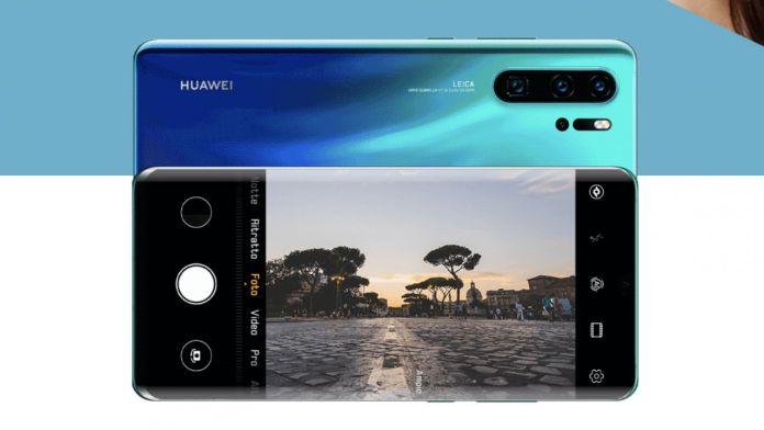 Huawei City Explorer
