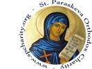 Saint Paraskeva Orthodox Charity