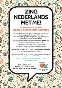 Zing nederlands met me