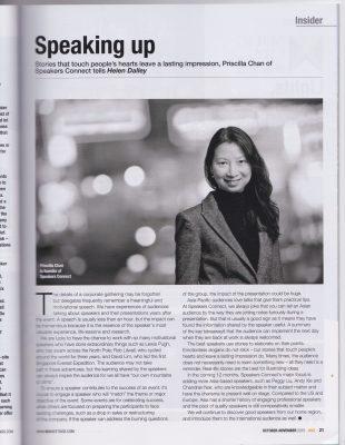 MIX Magazine Interview 2015