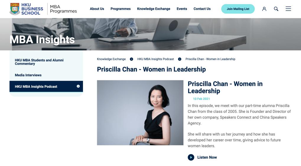 HKU MBA Podcast - Priscilla Chan