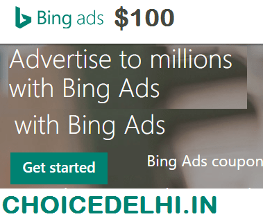 bing-coupon-100usd-worldwide