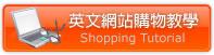 SpearNet - 專業的美國商品代購代寄代收服務 - 首頁 - 美國代購I美國代收轉寄服務I代購美國ebay及亞馬遜AmazonI ...