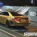 Plein les yeux 117 - une Mercedes S63 AMG tout en or a Abu Dhabi