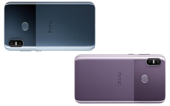 HTC U12 Lite Specification, Features, Price and Release Date