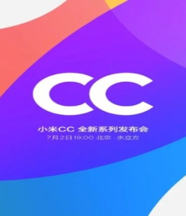 Xiaomi CC9 Will be arriving on July 2nd 2019
