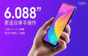 Xiaomi Mi CC9e Full Specification – The Essential Edition