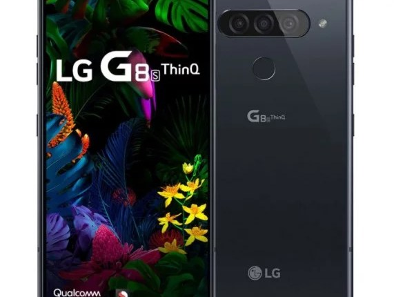 LG G8s ThinQ Launched in India; See Specification and Price
