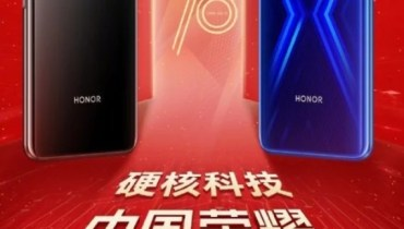 Huawei Honor 9X Released in China; a Mid-range Phone with Decent Specs