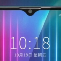 ZTE Blade V7s Will Be Officially Announced on October 18 and we are expecting the Blade V20 too