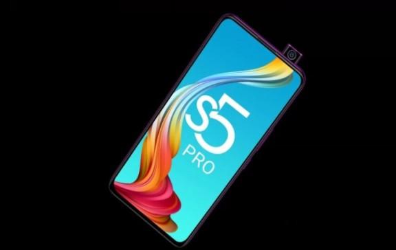 Infinix S5 Pro Specification and Price (Nigeria, Ghana, India etc)
