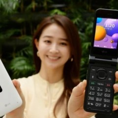 LG Folder 2 Flip Phone Announced: Check out the Price