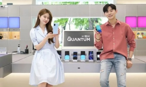 Samsung Galaxy A Quantum Specification, Price, and Release Date