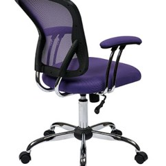 Purple Task Chair Walmart Lift Chairs Recliners Jul26512 In By Office Star Juliana Mesh