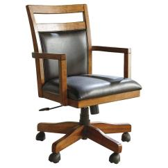 Desk Chair Home Office Best High For Bar Height Table H64101a In By Ashley Furniture Lincolnton Nc 1 Cn