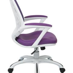 Lilac Office Chair Woven Leather Clva26w512 In By Star Fort Dodge Ia Calvin With White Frame And Purple Mesh Fabric Arms