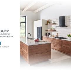 Bosch Kitchen Suite Tile Backsplash Capritta Fine Appliance A C Appliances And Air Conditioning Rebate Q1 2019