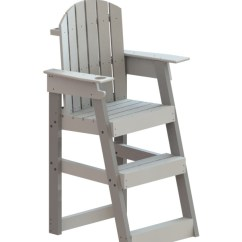 How To Build A Lifeguard Chair Best Office After Neck Surgery New 30 Mendota Spectrum Products