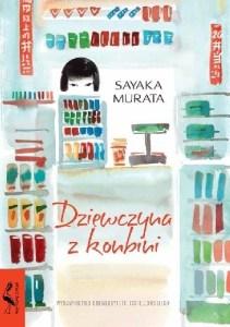 Dziewczyna z konbini, S. Murata