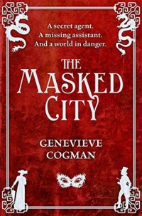 MaskedCityCover