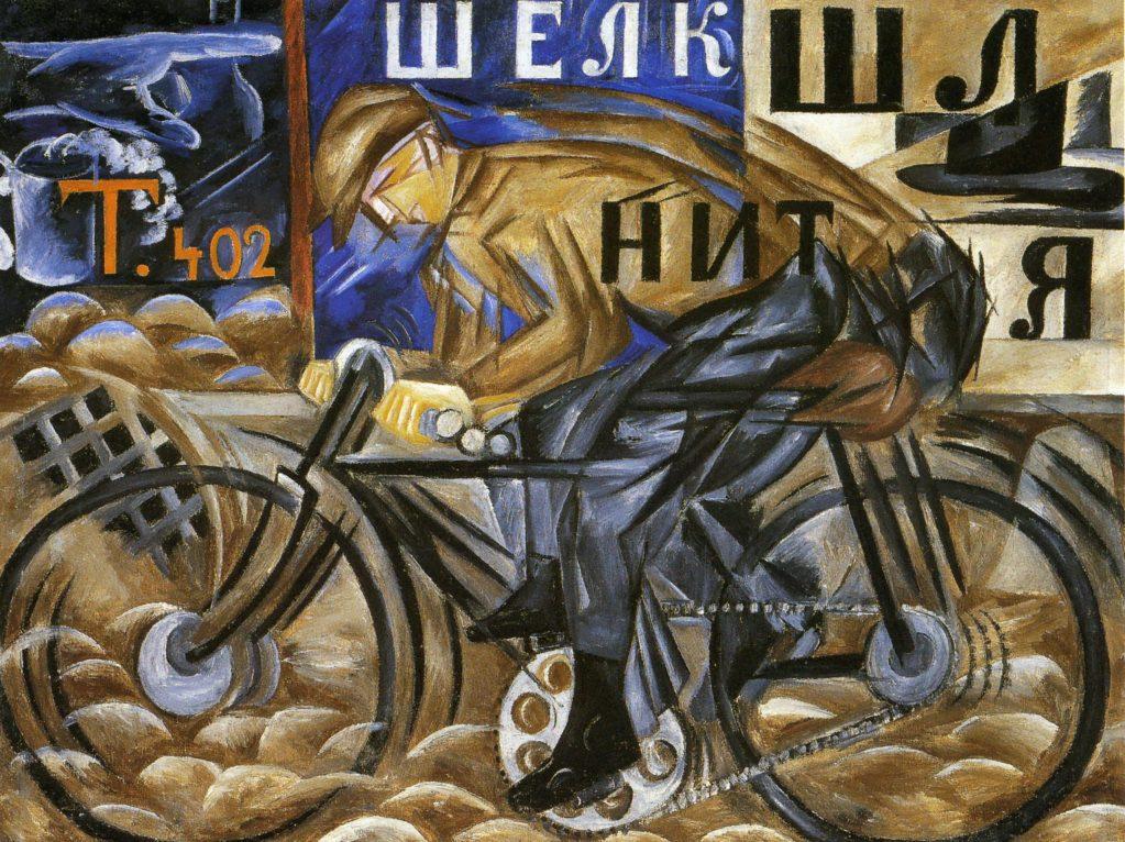 La bicicletta nei dipinti