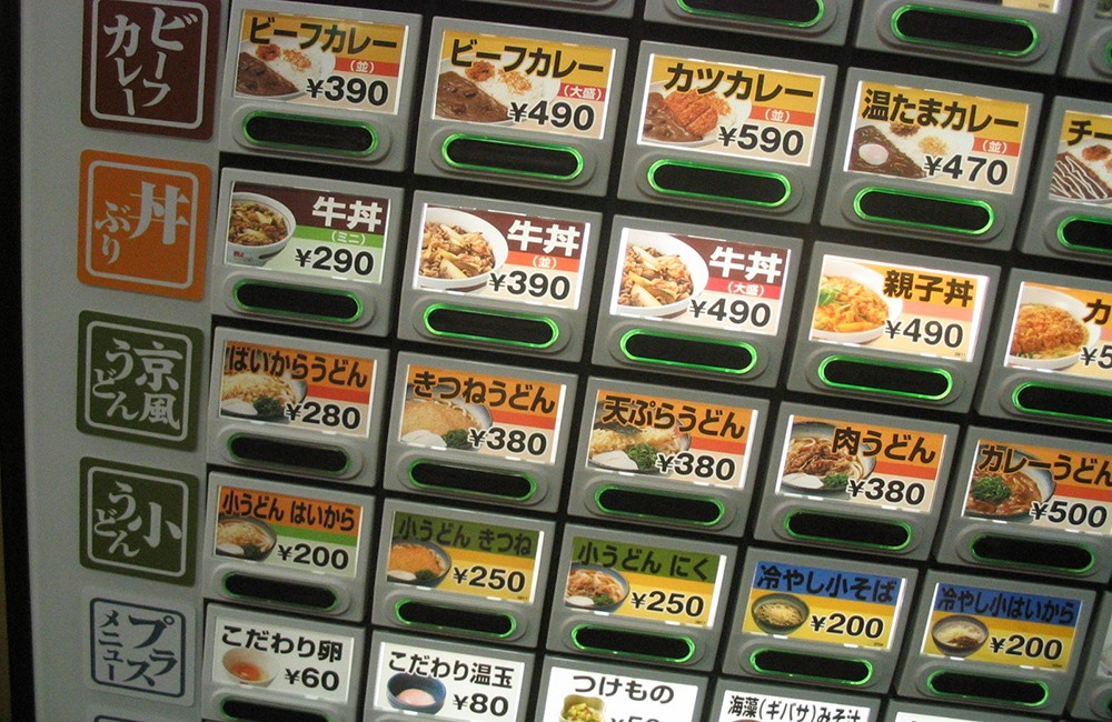 a restaurant vending machine: for food lovers traveling to Japan