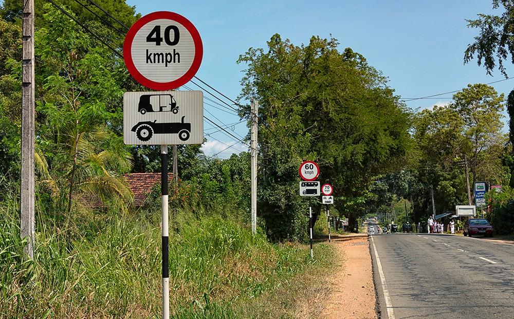 Driving in Sri Lanka - speed limits