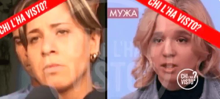 Olesya Rostova non è Denise Pipitone, è ufficiale – lo spot di Chi l'ha Visto?