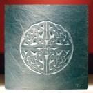 Celtic knotwork slate plaque