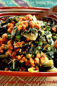 Crunchy Stir Fried Bok Choy
