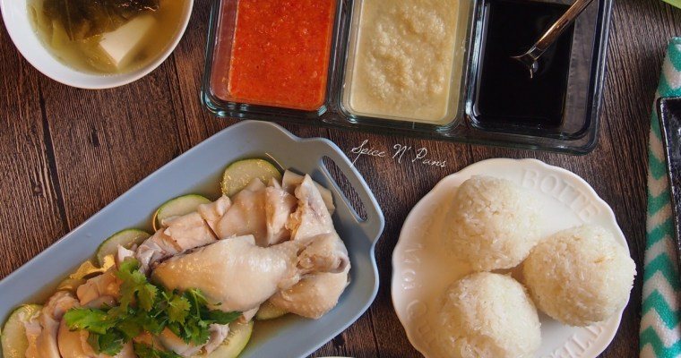 SECRET REVEALED! Yummy Hainanese Chicken Rice 海南鸡饭 SUPER EASY RECIPE