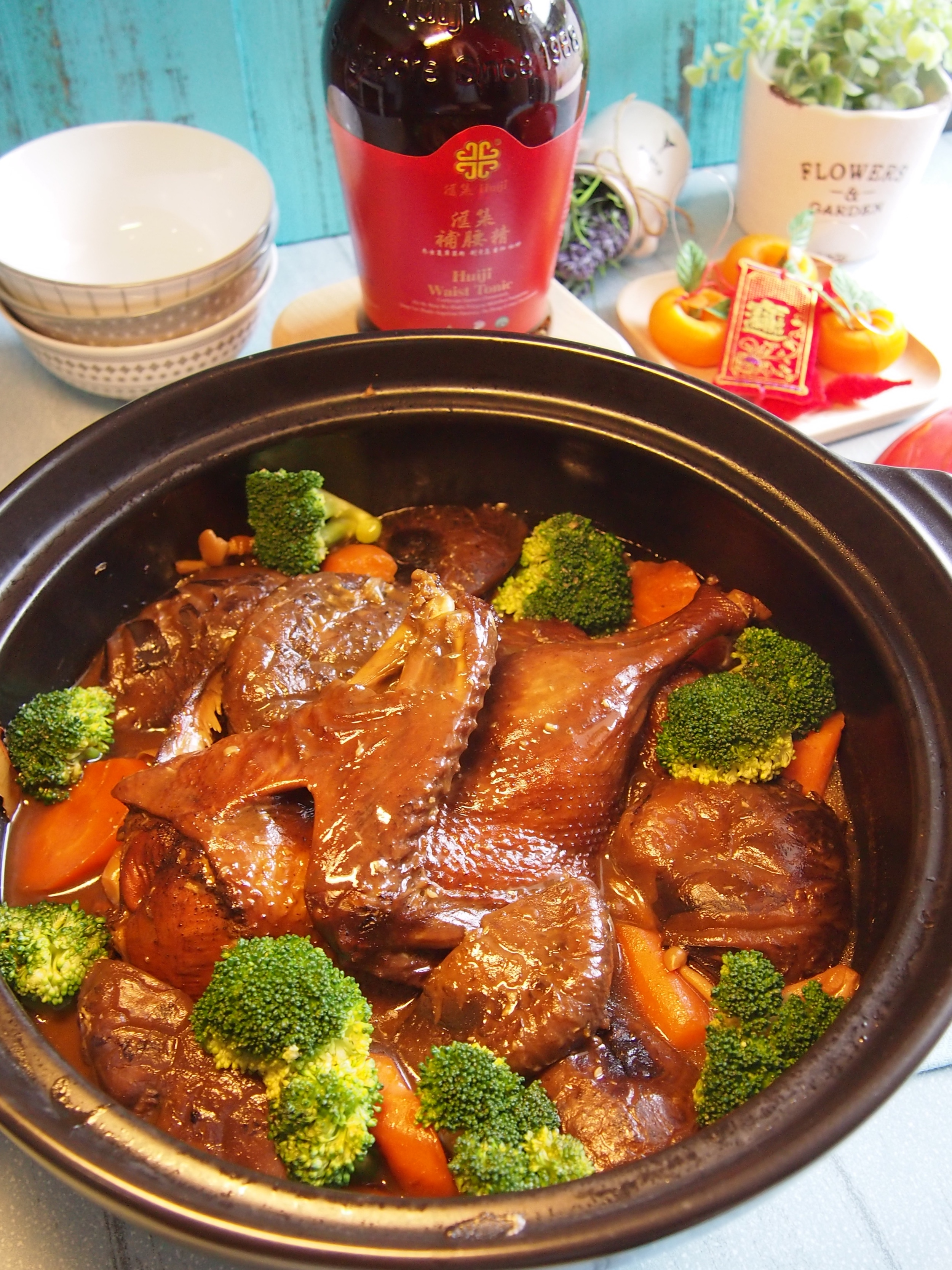 CNY Reunion Dinner Recipe: Prosperity Duck w/ Mushrooms in Herbal Sauce 药材蘑菇发财鸭