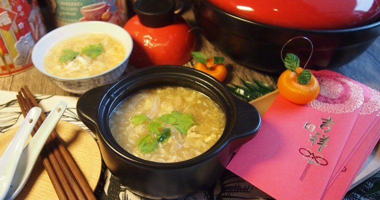 CNY Reunion Dinner Recipe: Fish Maw w/ Seafood Soup 花膠海鲜羹