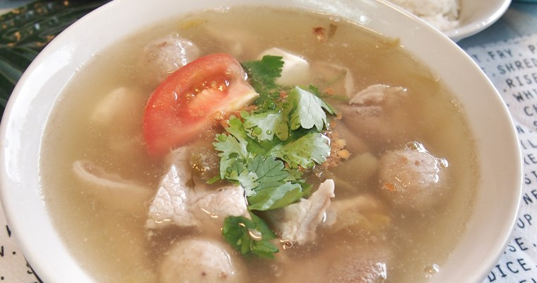 Easy Singapore Recipe: Pig Organ Soup 猪杂汤