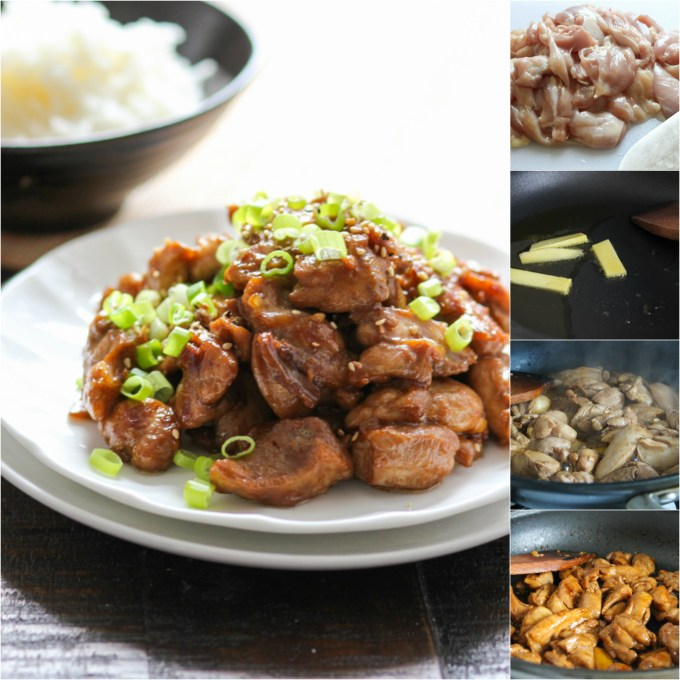 how-to-make-soy-sauce-chicken-thighs
